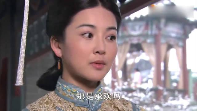 刘诗诗X吴奇隆 步步惊心