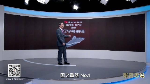 航母是国之重器,是国家现代化大工业时代的产物……