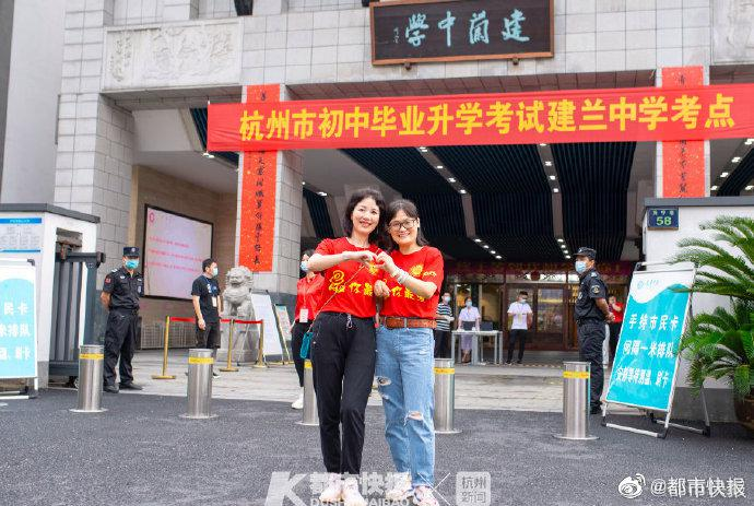 杭州多所高中录取分数线逆势上涨 有学校涨了近60分,什么原因?