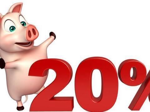猪价最高已达42.5元,明日再投放2万吨储备肉,能否给猪市降温?