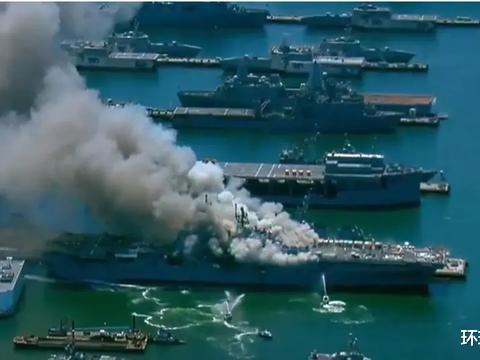 美国军舰突然爆炸,烈火烧了数小时,大量人员受伤