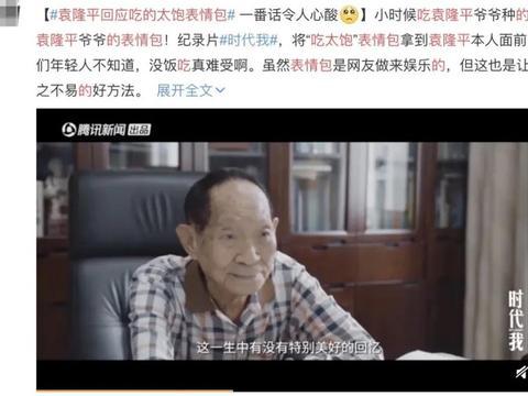 倩狐:舒淇爆料冯德伦减肥法:吃的少,竟然还不饿?!