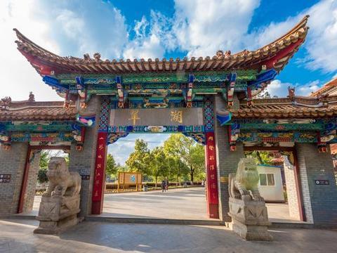 马上过年了,重庆去云南自驾游该怎么规划线路?这个攻略请收好
