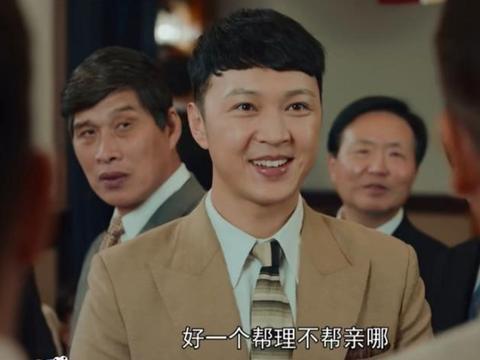 《小娘惹》金城结局:被秀娟骗光家产,黄家祖宅变卖后他猝死了