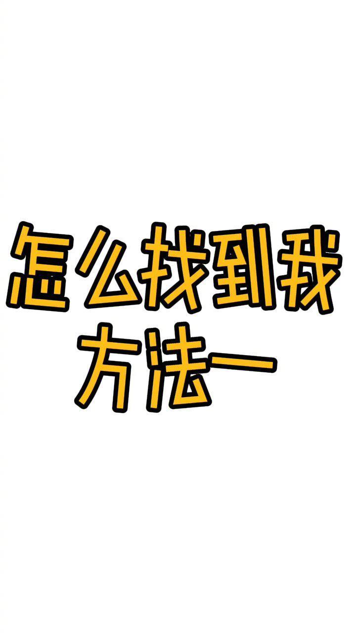 """高考生必看!新花城上线""""大学一键通"""",帮你精准填志愿"""