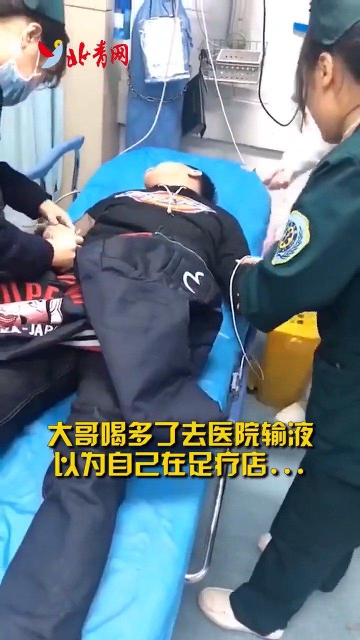 哈哈哈哈笑死我了,男子喝多被送医院输液,一句话笑倒三个护士!