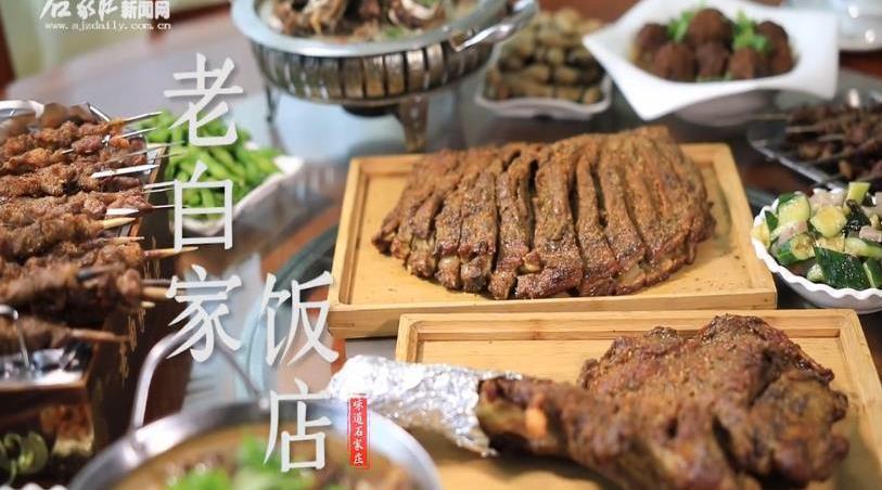 白立功,石家庄无极县人,经营白家饭店至今10余年