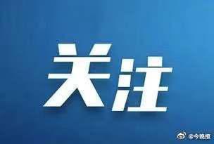 北京通报一例12岁无症状感染者详情……