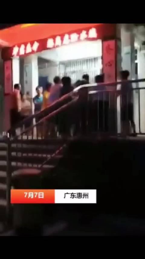 网传广东一小学老师涉嫌猥亵,警方回应:嫌疑人已被刑拘……