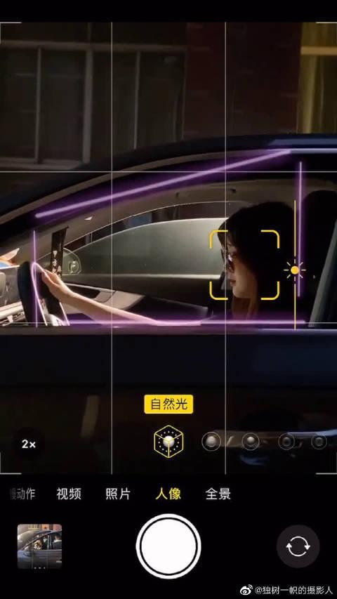 用自己的车,教你们3种拍摄技巧!