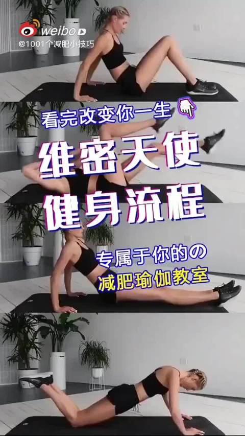 想要瘦腿瘦小腹,可以练习这几个动作,效果非常明显!