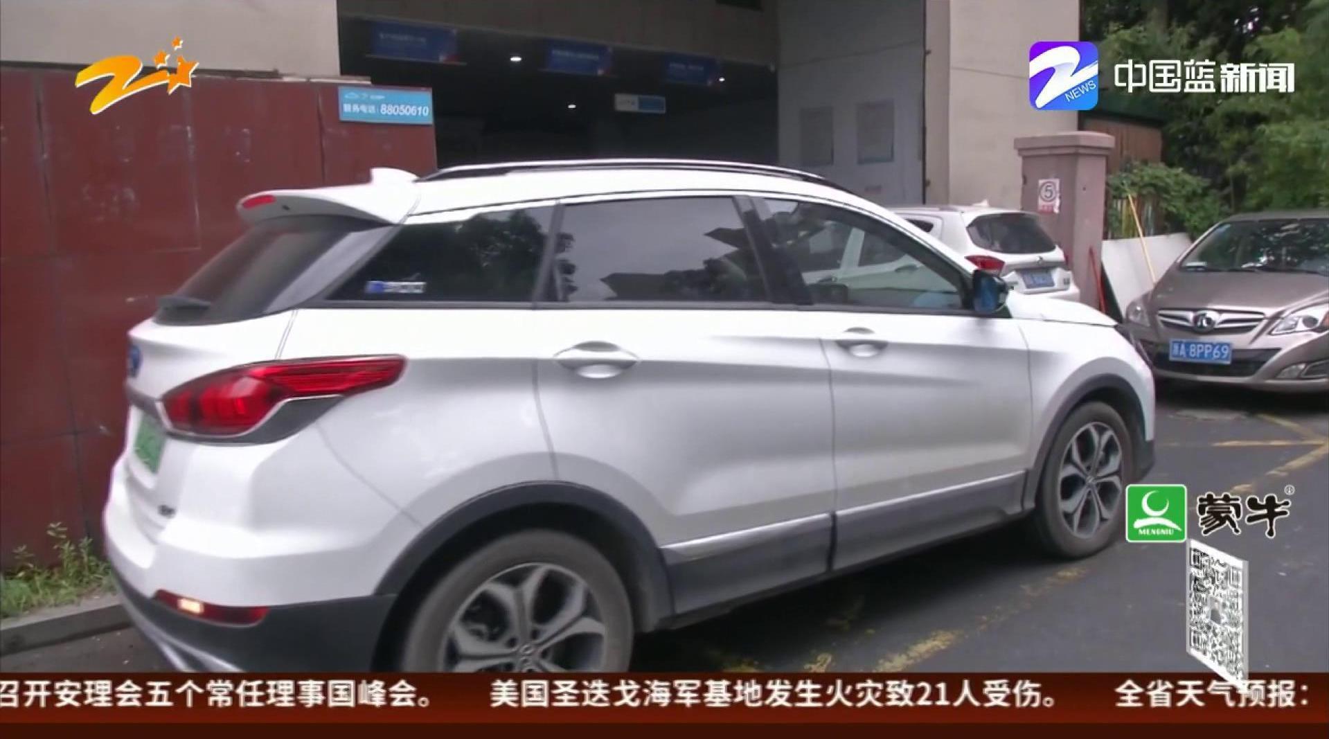 视频:新能源车不能自动刹车 可以退车吗