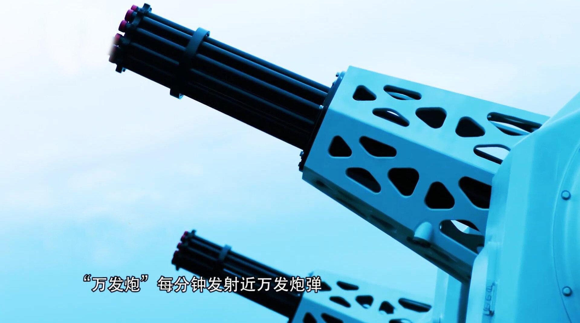 新中国70周年阅兵,舰载防空武器方队的亮相,见证人民海军的跨越