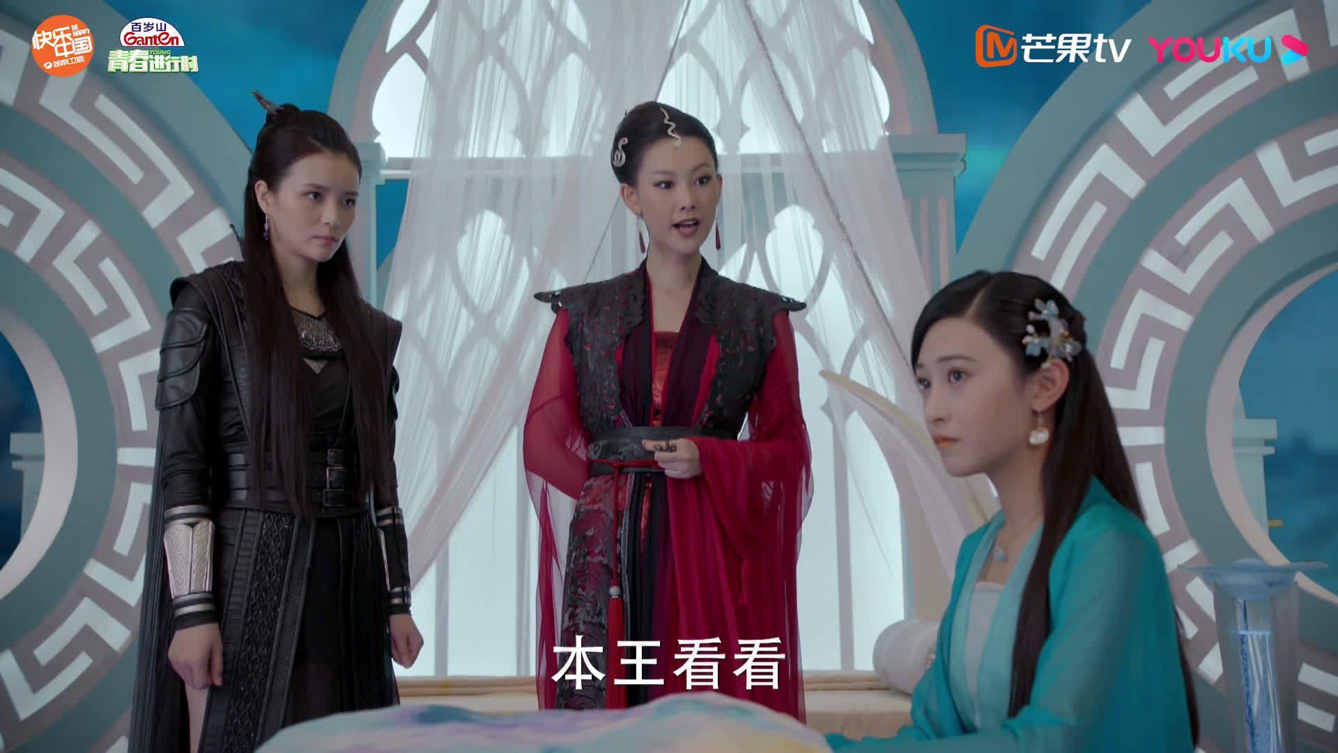 为了收服水精灵@朱圣祎Shengyi ……