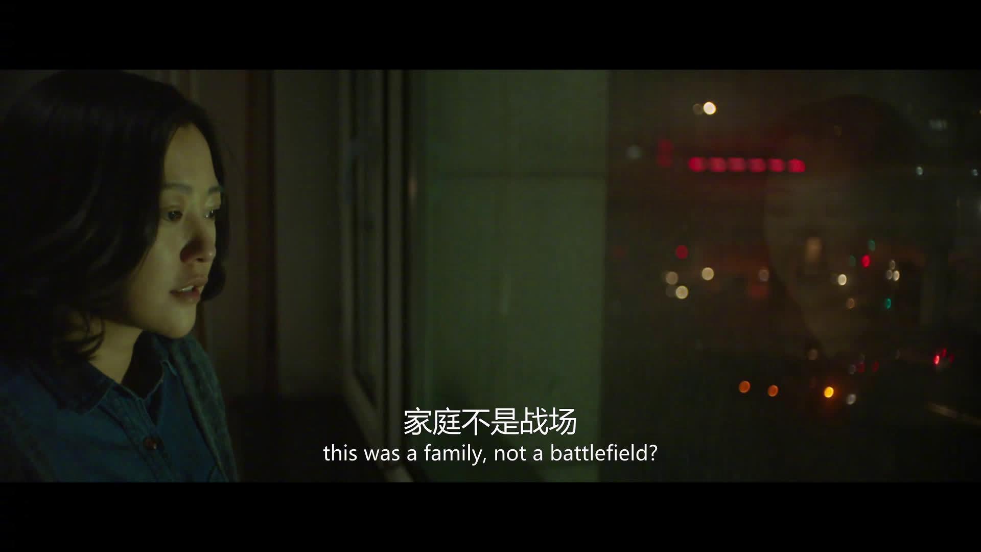 郝蕾和金燕玲主演的这部新片《春潮》……