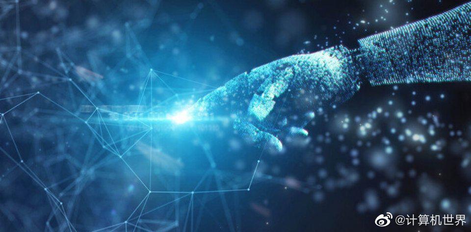 新基建加速推动人工智能驶向全面产业化