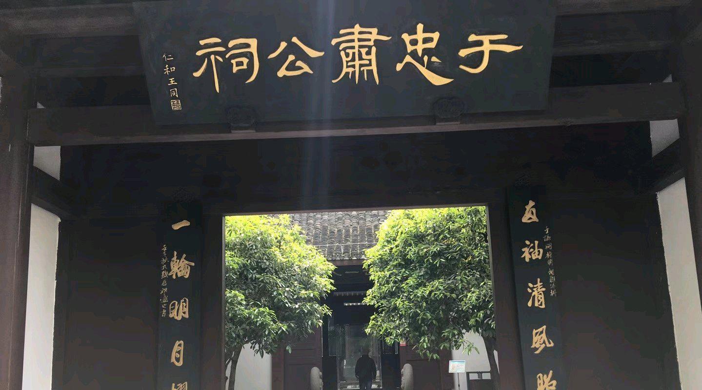 明仁宗为何希望南京为首都?北平相对落后