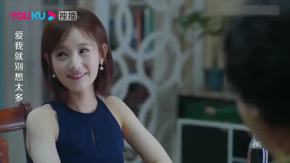 小娇妻参加情敌时装秀,总裁专门去送花,不料一看主题秒变醋王!