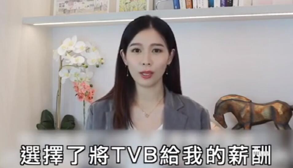 杨秀惠弃演女主退还TVB大笔薪酬离开 投身商业五年间营收过亿