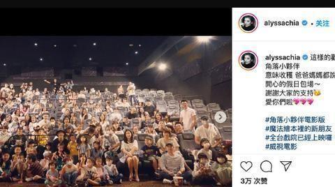 活在别人照片中的霍建华,和贾静雯一起看电影,融入林心如朋友圈