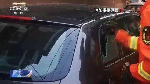 天津1岁多儿童被锁车内 消防破窗救援