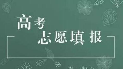 高考志愿选大学,俞敏洪说越远越好,你认同他的观点吗?