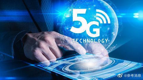 英国宣布明年起禁止电信供应商购买华为5G设备