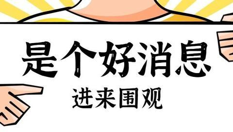 2021广西银行招聘考试:政策性银行与银保监考情大对比