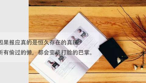 清华北大复旦招生宣传片曝光,看完哭了,孩子不想读书就给他看!
