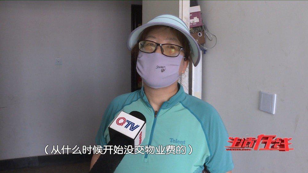 华裕华裕阳光城:业主质疑物业服务不缴费华夏物业阻挠业主回家阳
