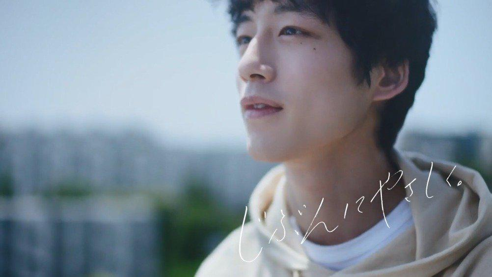 坂口健太郎 MINON广告『对自己温柔一些』篇