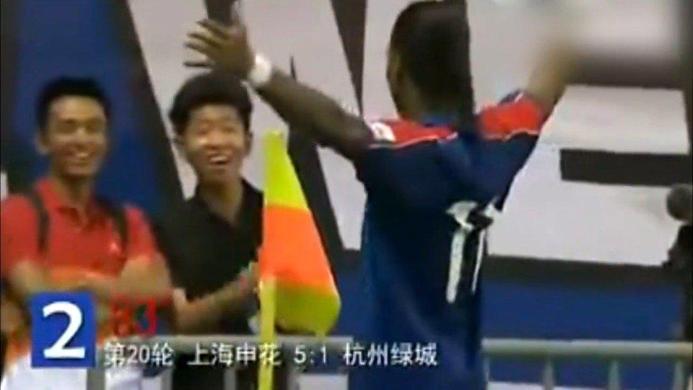 2012年的今天,魔兽德罗巴亮相上海申花……