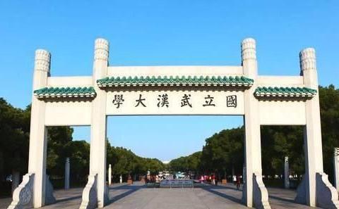中国综合类百强大学排名:复旦、浙大进入前三,武汉大学排名第七