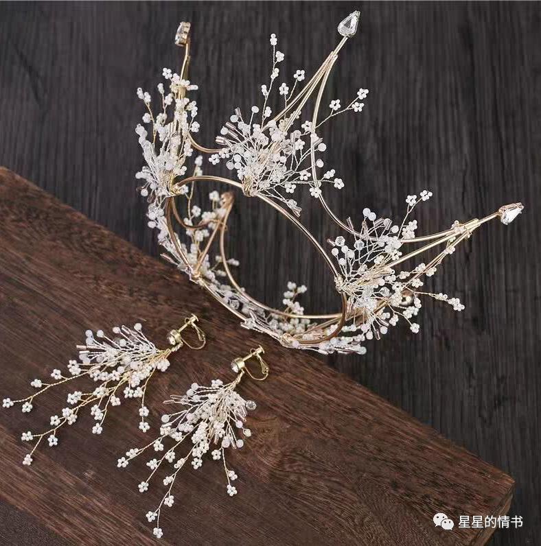 结婚时你想戴哪款皇冠头饰?测你另一半是有钱还是有颜!