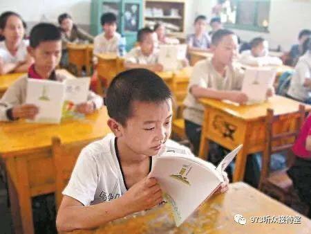 七里河教育局为您解答:片区学位已满,该如何分配入学?