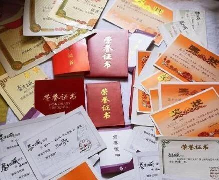 娱乐圈明星学霸:秦牛正威的奖状,欧阳娜娜的笔记,但都不敌她