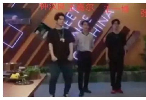 街舞3发布会:钟汉良最高张艺兴最矮,王嘉尔最绅士王一博最屌丝