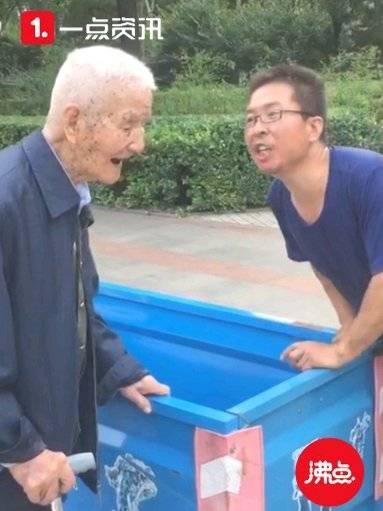 暖心 百岁老人想坐公园小火车回家 儿子伙同老板善意哄骗:能回……