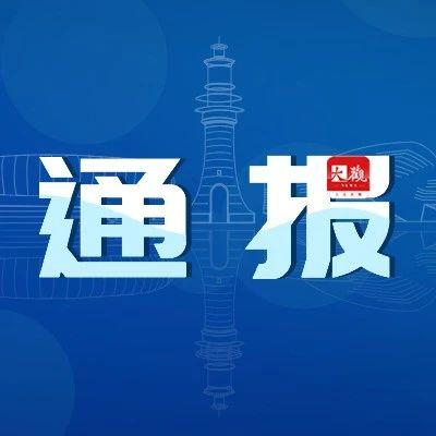 中纪委深夜打虎!辽宁省政协原副主席刘国强被查