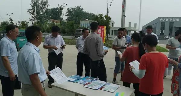 """阜宁县三灶镇开展违法违规""""小化工""""百日专项整治行动"""