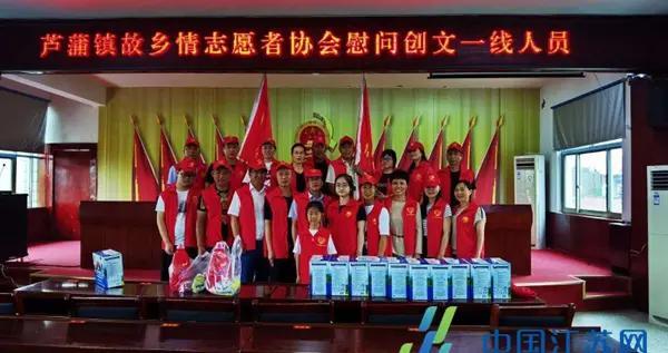 阜宁县芦蒲镇志愿者慰问创文一线环卫工人