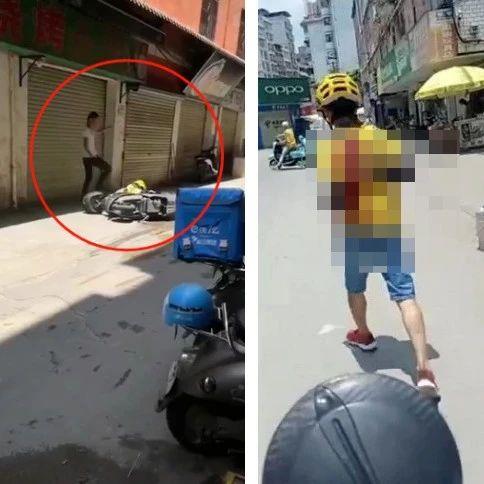 广西一外卖小哥当街被砍伤!嫌疑人自首,竟是……