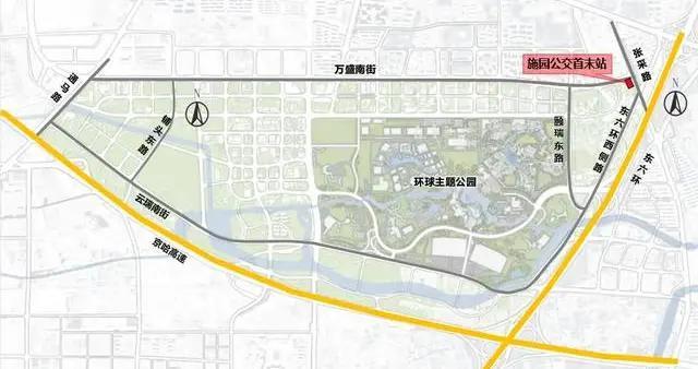 毗邻北京环球主题公园!施园公交首末站明年完工