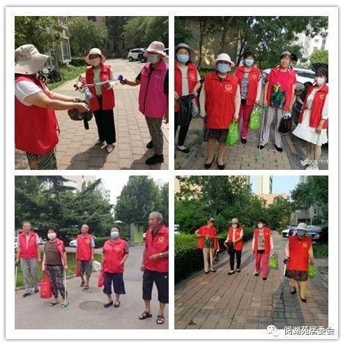碧溪苑社区常态化志愿服务 助力创文创卫工作
