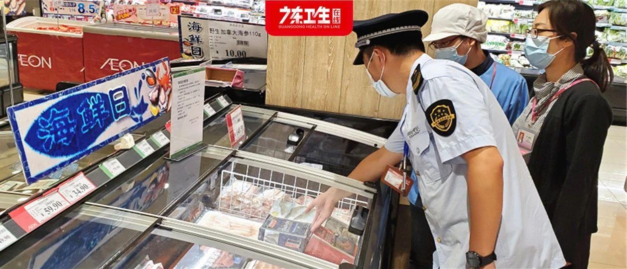 广东5地市停售、封存冻虾82.3吨!这些批次的产品不能吃