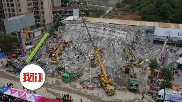 福建欣佳酒店坍塌事故调查报告对23名涉嫌犯罪的有关责任人采取刑