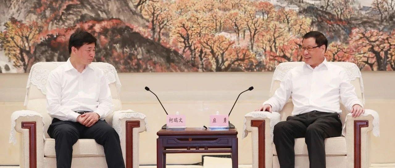 应勇王晓东与中国电信董事长柯瑞文座谈,将围绕这些领域深化合作!