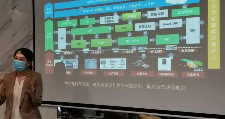 探访东莞松山湖产业升级样本 华为云工业互联网助力