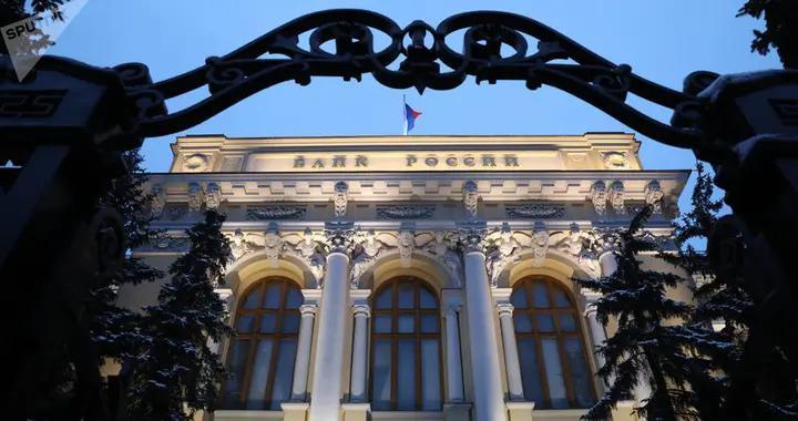 俄央行行长称俄罗斯不考虑进行货币改值