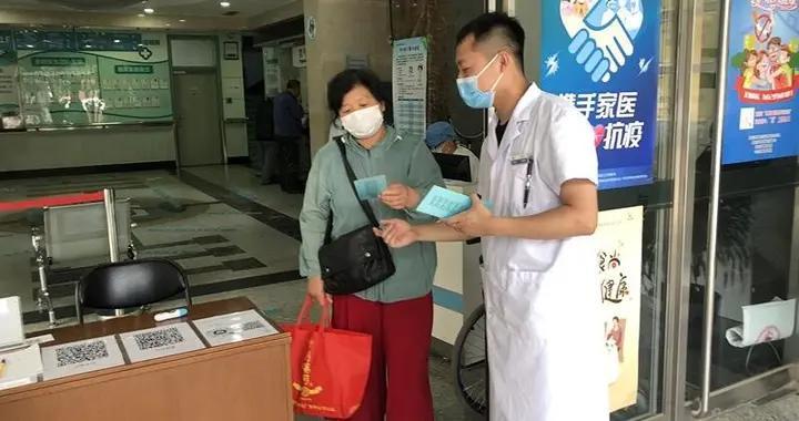 社区医院看不了发烧?国家卫健委:有条件可设发热门诊